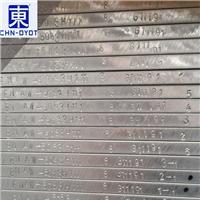 供應7075鋁合金7075冷拉鋁管