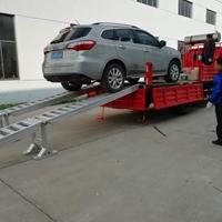供應汽車上下車鋁合金坡道4噸5噸6噸