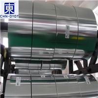 美国进口3003铝合金带材3003o铝板工业材料