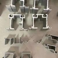 唐山铝材厂唐山铝合金型材挤压厂