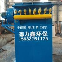 DMC系?#26032;?#20914;布袋除尘器 工业小型布袋除尘器