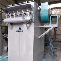 工业车间粉尘处理设备 工业脉冲布袋除尘器