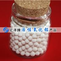 白色活性氧化鋁球干燥劑空壓機常用氧化鋁