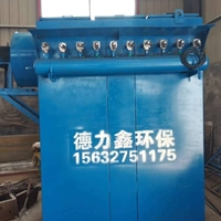 化鋁廠鍋爐布袋除塵器 燃煤鍋爐布袋除塵器