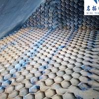 陶瓷澆注料 刮板機耐磨涂料 防磨膠泥