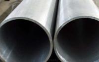 廠家直供各類大斷面鋁管、方管
