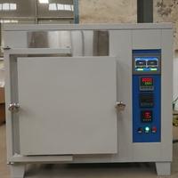 1400℃工业经济型箱式电阻炉