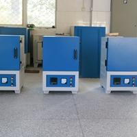 节能型箱式电阻炉