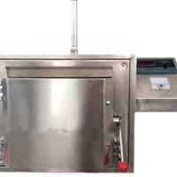 800℃-1000℃煤炭灰分测定马弗炉