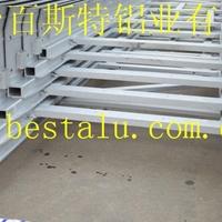 铝合金车体焊接加工