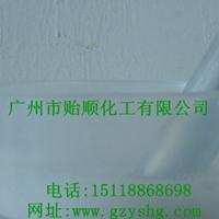 铝脱脂剂 金属铝清洗剂 优质铝脱脂剂