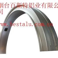 高端铝合金折弯加工