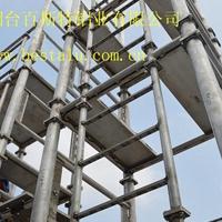 大型铝合金结构板件加工