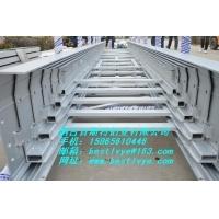 轻量化汽车框架焊接加工