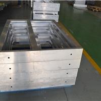 铝合金骨架焊 铝制骨架加工
