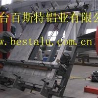 鋁結構電力設備 無功補償裝置鋁框架