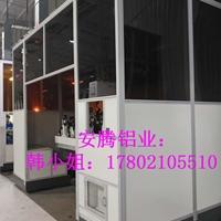 铝型材框架机器人安全焊接房