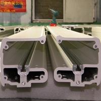 精密铝合金焊接加工