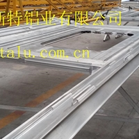 铝合金腔体焊接结构
