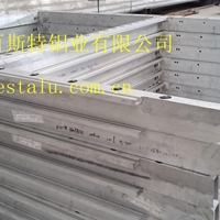铝合金蛟龙结构件焊接