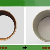 钢铁除锈膏 建筑钢专用除锈剂 金属除锈膏