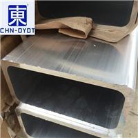 建筑铝合金6061成批出售 东莞6063铝排成批出售