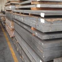 进口6061铝板 进口铝材 ALCOA耐磨铝板