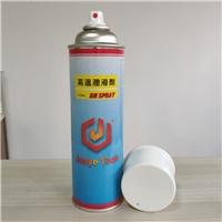 铝挤压、铝型材、铝挤型工业专用润滑剂脱模剂