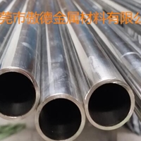 1Cr18Ni9Ti是什么材料 不锈钢价格