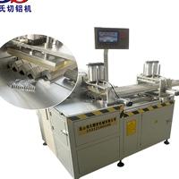 邓氏生产角码设备一体机 切铝合金的机器