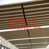 商场木纹铝方通-走廊木纹铝方通