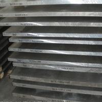 6061铝板那里价钱低,切割,送货