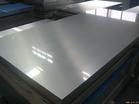 1070铝板价格 1070铝棒 1070铝密度
