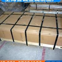 国标2A12铝板加工 铝标牌厂家直销