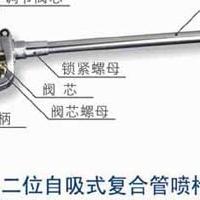 供应500mm单双管唯氏喷枪量大优惠