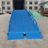 8吨移动登车桥 湘潭县液压举升机制造