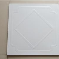 辊涂压花铝扣板 商场铝扣板 铝方板 天花板