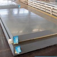 海南a5A03防锈铝板 无杂质铝板
