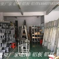 5056铝板 氧化铝板 贴膜簿板AA5056