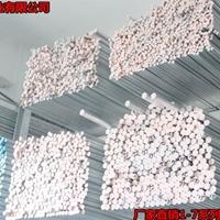 供应耐高温铝棒,7A05机械设备用铝棒