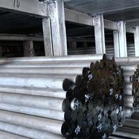 大直径模具制造7075进口铝棒