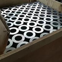 7023-T6鋁管規格