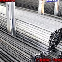7075铝棒硬度有多少