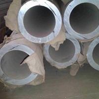 浅易铝管6061铝管6061厚壁铝管