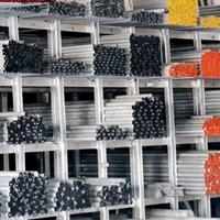 高强度7075进口铝棒批发