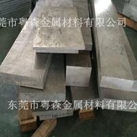 6061-T6模具鋁排