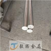 铝圆棒 2A12耐磨铝棒 铝经销商