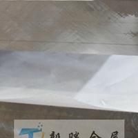 2124铝板 进口铝板硬度