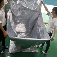 防静电真空纯铝立体袋大型精密仪器铝箔