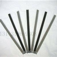 厂家直销R207耐热钢焊条